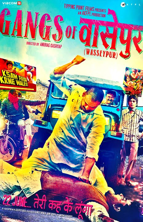 Gangs Of Wasseypur 2012 Hindi mobile movie poster hindimobilemovie.blogspot.com 1